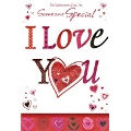 Someone Special/One I Love