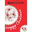 Sister-in-Law Xmas - Bear/Flowers