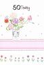 50th Birthday - Female Vase/Flowers