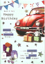Male Birthday Red Car /Stars