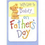 Fathers Day Daddy - Love To Daddy