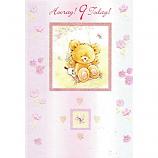 Girl Age 9 - Teddy/Swing