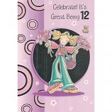 Girl Age 12 - Girl/Flowers