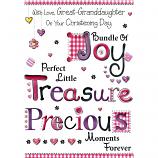 Great Grand-Daughter Christening - Bundle Of Joy