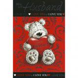 Husband Valentine's Day - Lge Bear/Heart