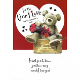 One I Love Valentine's Day - Bear/Roses
