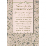 Mother's Day Open - Verse