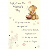 Mother's Day Open - Lge Bear/Flower