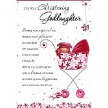 God Daughter Christening - Baby/Pram
