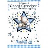 Great Grandson Christening - Elephant