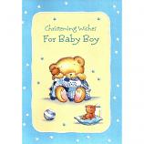 Christening - M Bear/Blanket