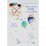 Daddy Birthday - Bear/Pencil