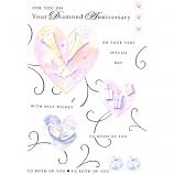 Diamond Anniversary - Flutes