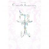 Diamond Anniversary - Foil Champagne