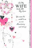 Wife Anniversary - Hanging Heart