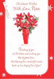 Nan Xmas - Red Vase