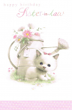 Sister-in-law Birthday Large - Cat/Watering Can