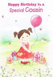 Cousin Birthday - Girl/Balloon