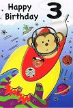 Boy Age 3 - Spaceship