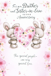 Brother & Sister-in-law Anniversary - Pink Heart