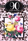 90th Birthday Female - Yellow Rose