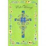 Easter - Blue Cross