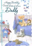 Daddy Birthday - Blue Ribbon