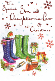 Son & Daughter-in-law Xmas Large - Green and Blue Wellies