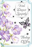Sympathy - Mauve Flowers