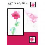60th Birthday - F Flower