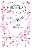 Mum & Dad Anniversary - Pink Banner