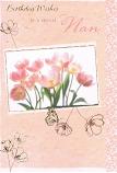 Nan Birthday - Pink Flowers