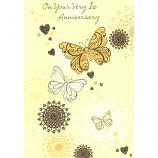 1st Anniversary - Gold Butterflies
