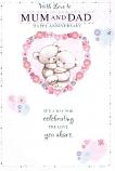 Mum & Dad Anniversary - Pink & Blue Hearts