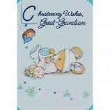 Great Grandson Christening - Bunnies