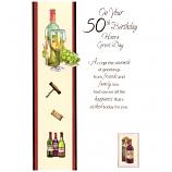 50th Birthday - M Wine