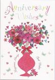 Open Anniversary - Pink Vase
