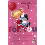 Daughter 1st Birthday - Girl/Zebra