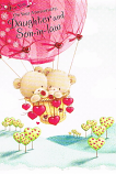 Daughter & Son-in-law Anniversary - Bear/Air Balloon