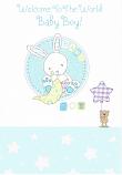 Baby Boy - Blue Circle