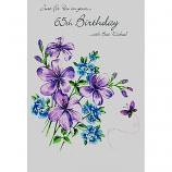 65th Birthday - F Purple Flowers