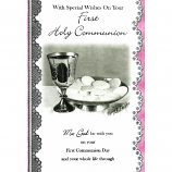 First Communion - F Chalice