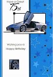 75th Birthday - Male Silver Car