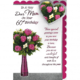 Mum 60th Birthday - Vase of Roses