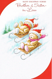 Brother + Sister-in-Law Christmas Large - 2 Bears Sledge