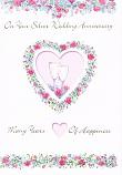 Silver Anniversary - Flower Heart