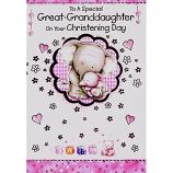 Great Grand-Daughter Christening - Elephant