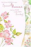 Nanna Birthday - Flower Spray