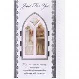 First Communion - Lge Girl/Window