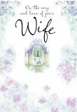 Sympathy - Wife
